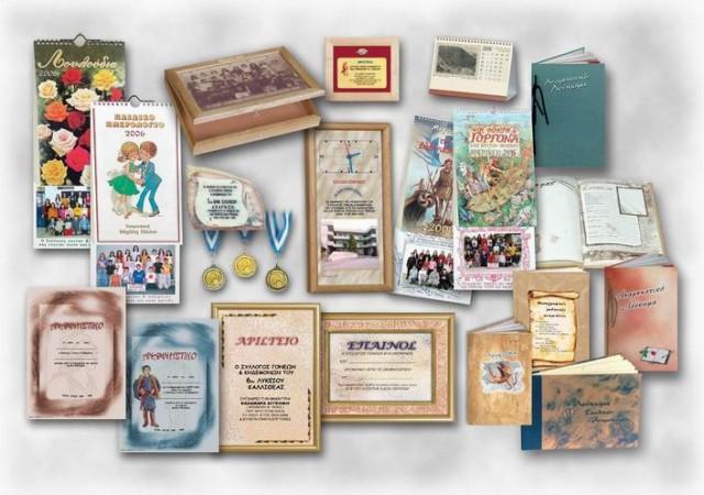 Photostefanos – Σχολικά αναμνηστικά